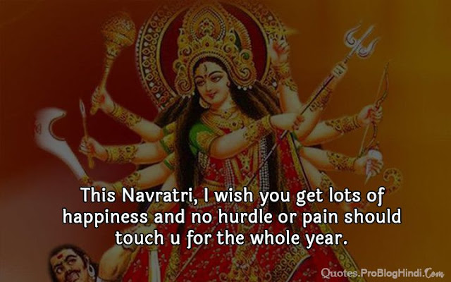 happy navratri images with quotes