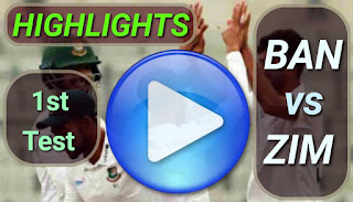 BAN vs ZIM Only Test 2020