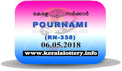 "keralalottery.info, ""kerala lottery result 6 5 2018 pournami RN 338"" 6th May 2018 Result, kerala lottery, kl result,  yesterday lottery results, lotteries results, keralalotteries, kerala lottery, keralalotteryresult, kerala lottery result, kerala lottery result live, kerala lottery today, kerala lottery result today, kerala lottery results today, today kerala lottery result, 6 5 2018, 6.5.2018, kerala lottery result 06-05-2018, pournami lottery results, kerala lottery result today pournami, pournami lottery result, kerala lottery result pournami today, kerala lottery pournami today result, pournami kerala lottery result, pournami lottery RN 338 results 6-5-2018, pournami lottery RN 338, live pournami lottery RN-338, pournami lottery, 06/05/2018 kerala lottery today result pournami, pournami lottery RN-338 6/5/2018, today pournami lottery result, pournami lottery today result, pournami lottery results today, today kerala lottery result pournami, kerala lottery results today pournami, pournami lottery today, today lottery result pournami, pournami lottery result today, kerala lottery result live, kerala lottery bumper result, kerala lottery result yesterday, kerala lottery result today, kerala online lottery results, kerala lottery draw, kerala lottery results, kerala state lottery today, kerala lottare, kerala lottery result, lottery today, kerala lottery today draw result"