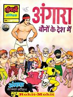 Tulsi Comics Pdf In Hindi