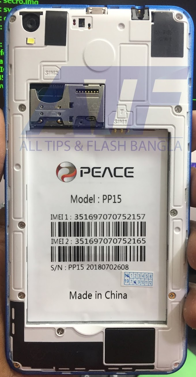 Peace PP15 Stock Firmware | [Flash File]