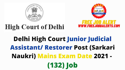Sarkari Exam: Delhi High Court Junior Judicial Assistant/ Restorer Post (Sarkari Naukri) Mains Exam Date 2021 - (132) Job