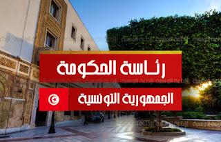 تونس،  إجراءات للتوقي من تفشي وباء كورونا، فيروس كورونا،  حربوشة نيوز