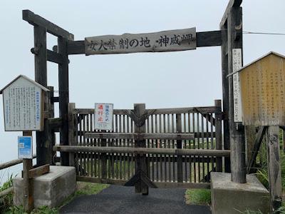 チャレンカの小道のゲート