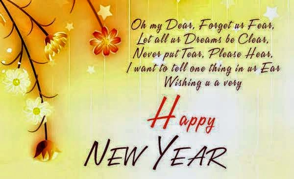 Happy New Year 2019 Wishes SMS for Dad Wallpapers