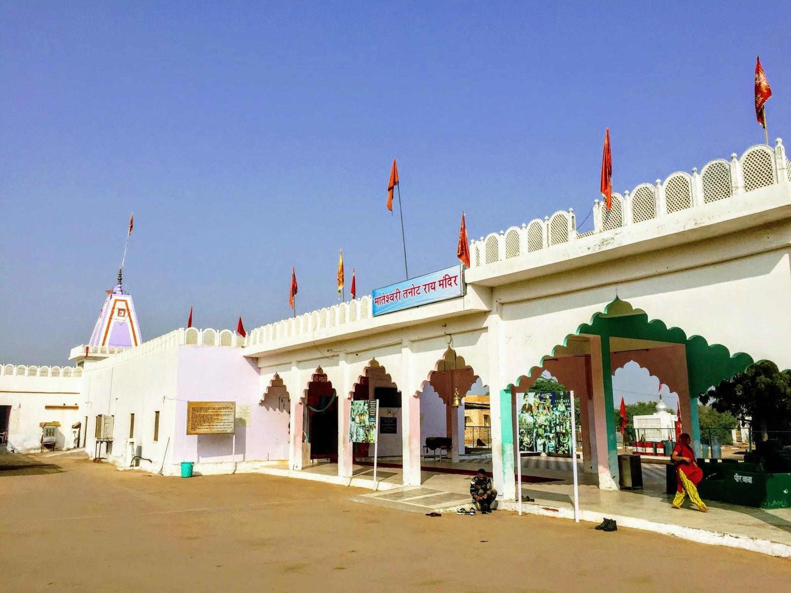 Tanot Mata Mandir, Rajasthan