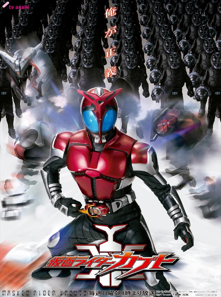Kamen Rider Kabuto - Siêu Nhân Kamen Rider Kabuto VietSub