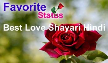 Love Shayari Hindi Me | Love Shayari Hindi SMS