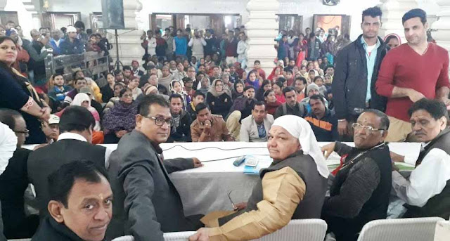 Collective introduction conference, successfully implemented by 784 people in Vaishno Devi temple