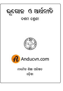 Odia 10th Class Geography & Economics Textbook Pdf File For Free