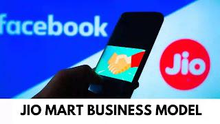 jiomart-business-model-case-study