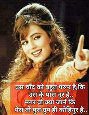 funny jokes in hindi for students