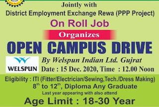 ITI On Roll Job  Open Campus Interview in Mahaveer ITI College, Rewa, M.P. For Welspun,Textiles Plant, Kuchh Gujarat