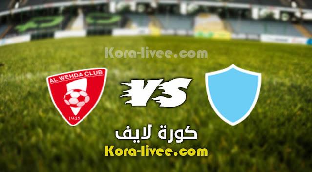 موعد مباراة الوحدة وأبها الاثنين 15-3 في الدوري السعودي للمحترفين والقنوات الناقلة
