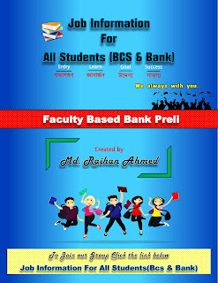 Faculty Based Bank Preli By Md Raihan Ahmed Pdf Download