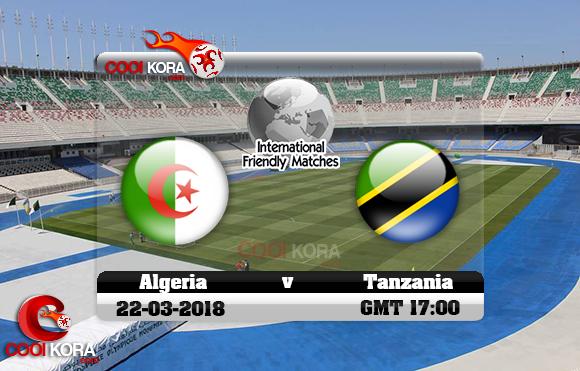 مشاهدة مباراة الجزائر وتنزانيا اليوم 22-3-2018 مباراة ودية