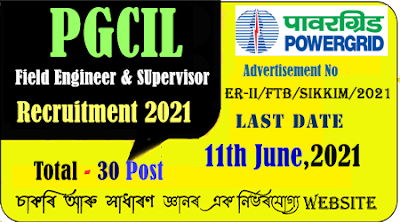 PGCIL Field Supervisor and Engineer Recruitment 2021