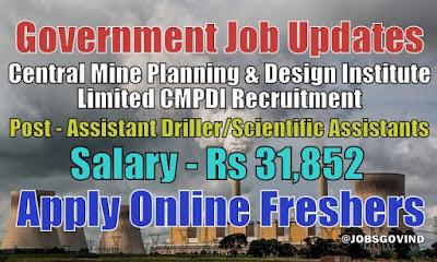 CMPDI Recruitment 2020