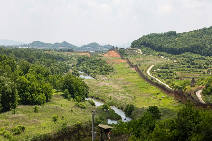 peace Gyeonggi-do