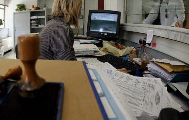 Απολύσεις διαρκείας και «λουκέτο» σε δημόσιους φορείς απαιτούν οι δανειστές