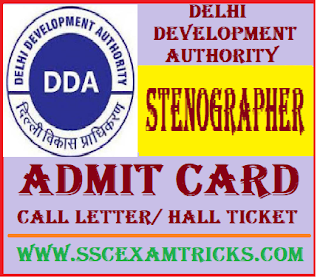 Delhi DDA Stenographer Admit Card