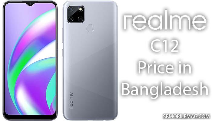 Realme C12, Realme C12 Price, Realme C12 Price in Bangladesh