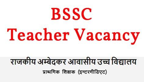 bssc teacher vacancy 2016