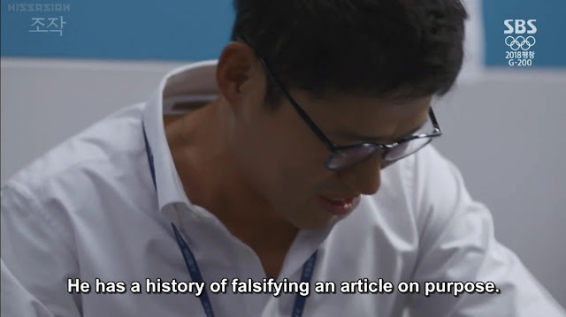 Falsify korean drama