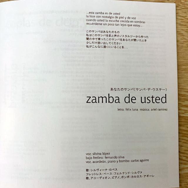 カルロス・アギーレ・グルーポ / Zamba De Usted