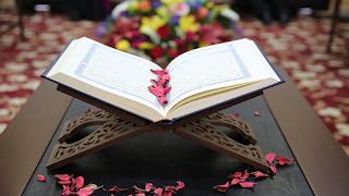 Bilangan huruf dalam Quran