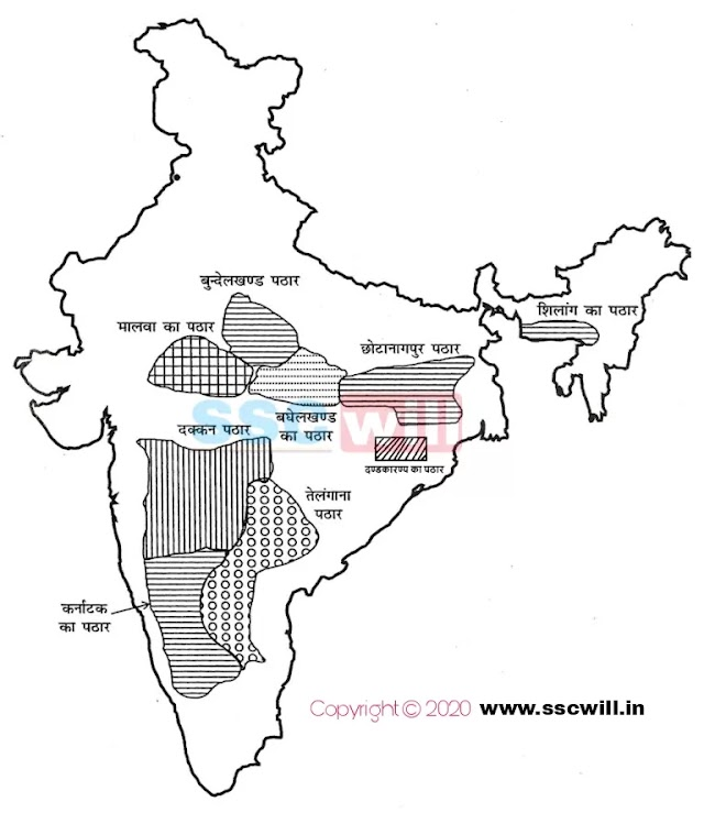 Bharat Ke Pathar in Hindi - भारत के प्रमुख पठार