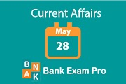 Current Affairs May 28th 2019 | Daily GK Upadates