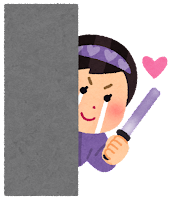 陰ながらアイドルを応援する人のイラスト(女性・紫)