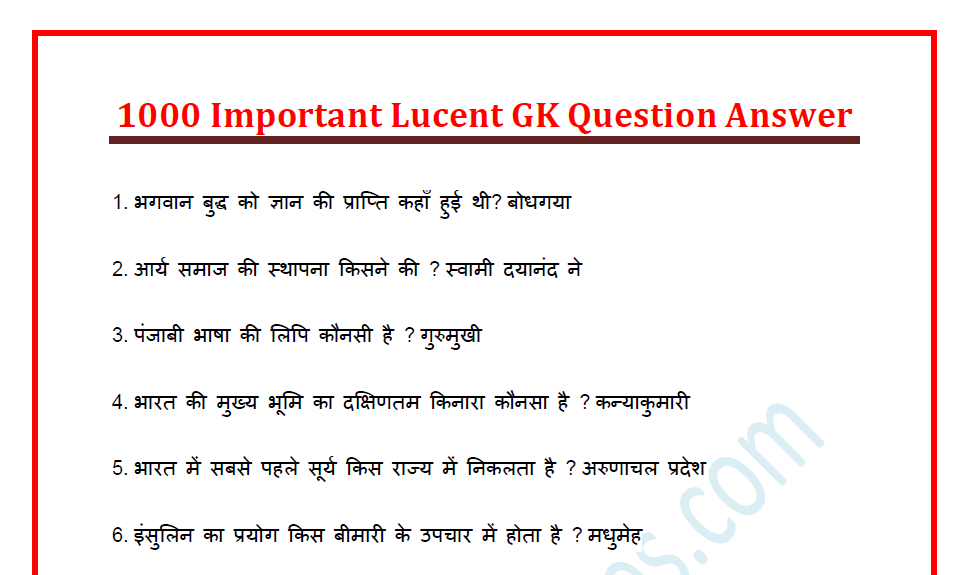 Lucent General Knowledge Book Pdf