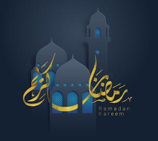 اجمل الصور رمضان المبارك
