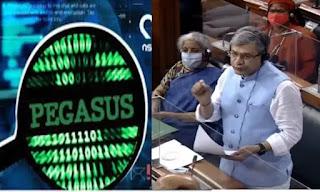 पेगासस क्या है | Pegasus Spyware | भारत में Pegasus Virus | इजराइली कम्पनी NSO Group | Technical Rakesh