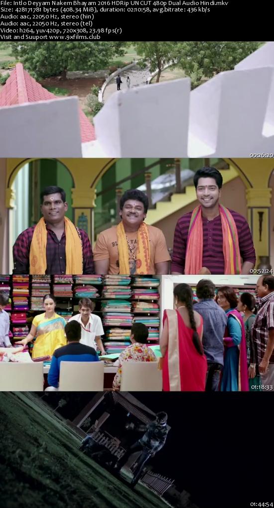 Intlo Deyyam Nakem Bhayam 2016 HDRip UNCUT 480p Dual Audio Hindi