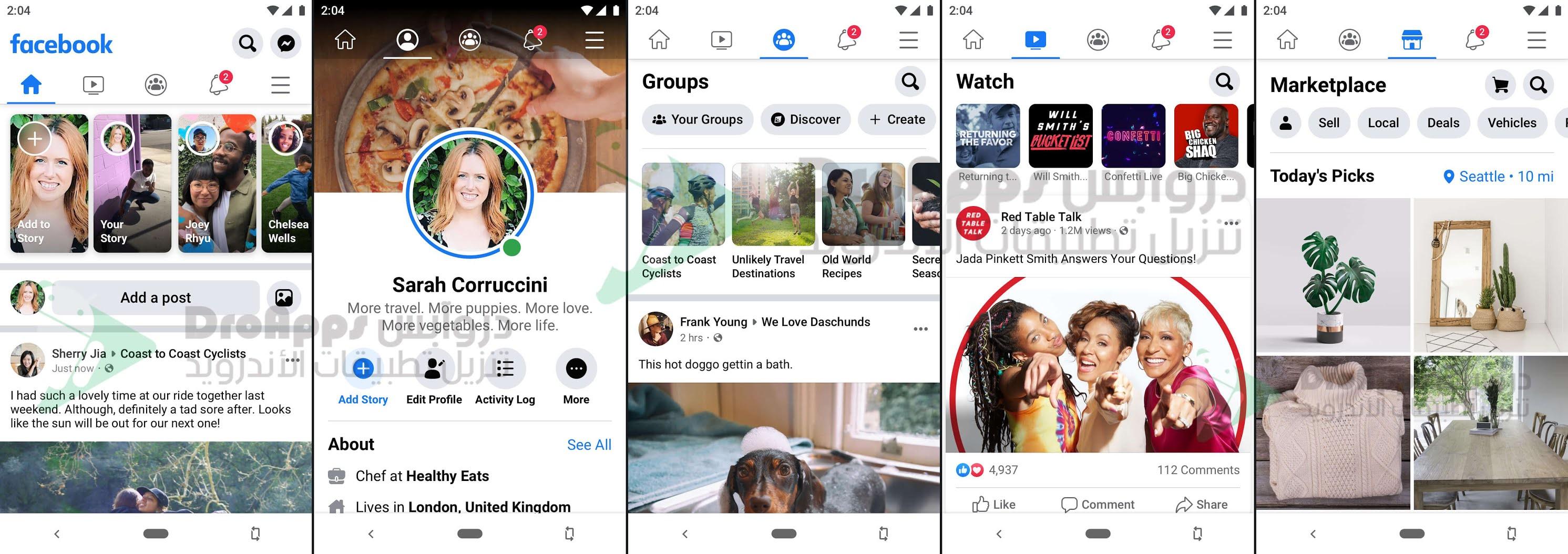 لقطات شاشة لتطبيق فيسبوك Facebook