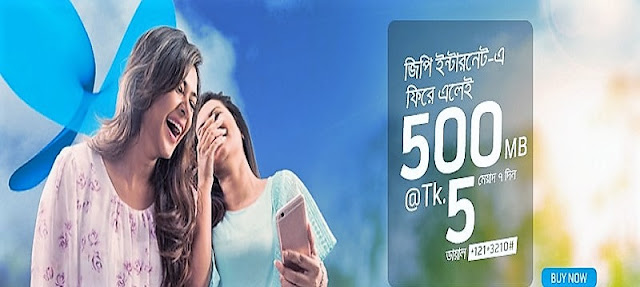 gp bondho sim offer,bondho sim offer gp,grameenphone bondho sim offer,grameenphone bondho sim offer 2020,grameenphone,gp bondho sim offer 2020,gp bondo sim offer,how to cheak gp bondho sim offer,gp bondho sim internet offer 2020,grameenphone mb offer,gp internet offer,how to grameenphone bondho prepaid sim offer,how to grameenphone bondho sim internet offer,gp bondho sim