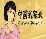 chinese-parents-build-4227002