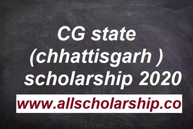 CG scholarship online   CG state scholarship 2020