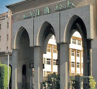 جداول امتحانات كليات الدراسات الاسلامية بنات 2018 | جامعة الازهر