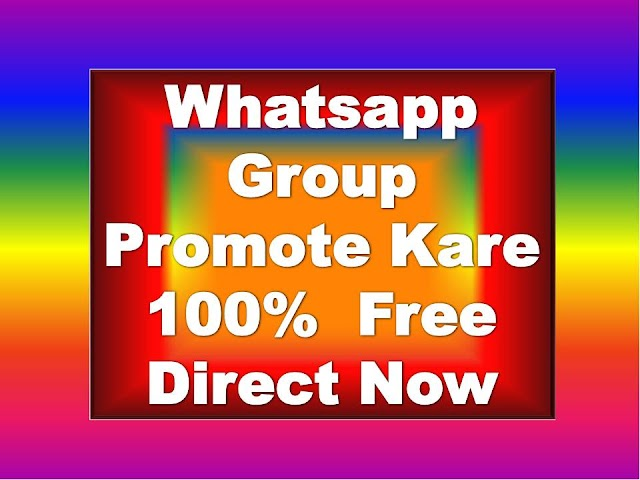 How To Promote Whatsapp Group / Whatsapp Group Promote Kaise Kare