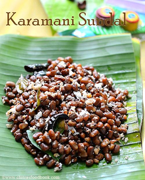 Instant Karamani sundal recipe