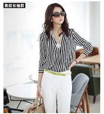 Baju Kemeja Garis Garis wanita Modern