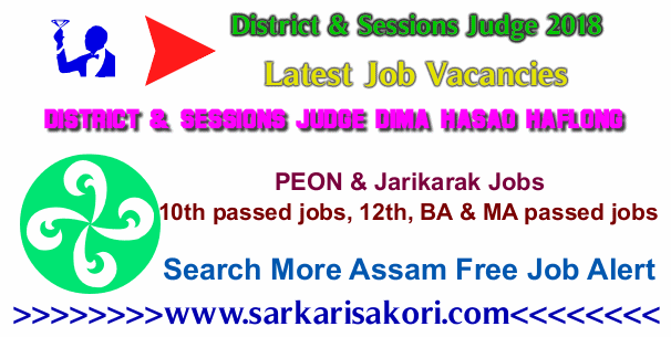 District & Sessions Judge Dima Hasao Haflong Recruitment