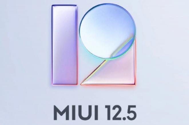 MIUI 12.5 Soon