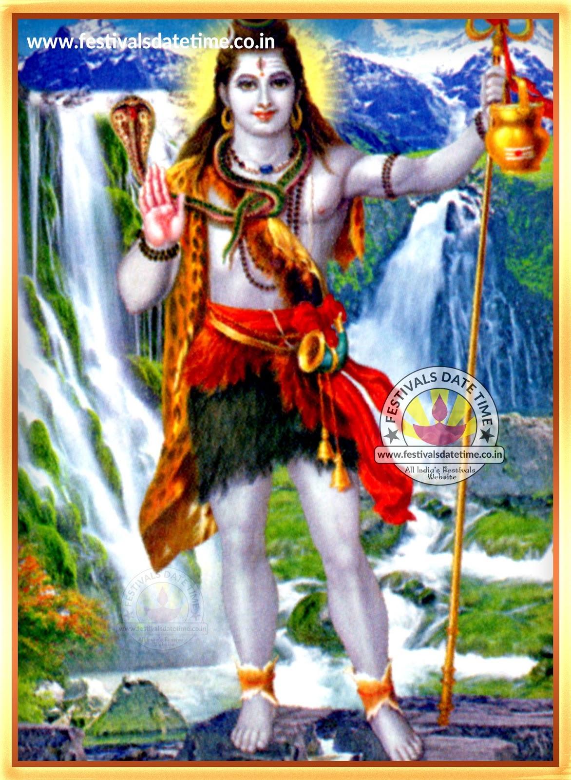 Lord Shiva Wallpaper Free Download भगव न श व क फ ट ड उनल ड क ज य Festivals Date Time