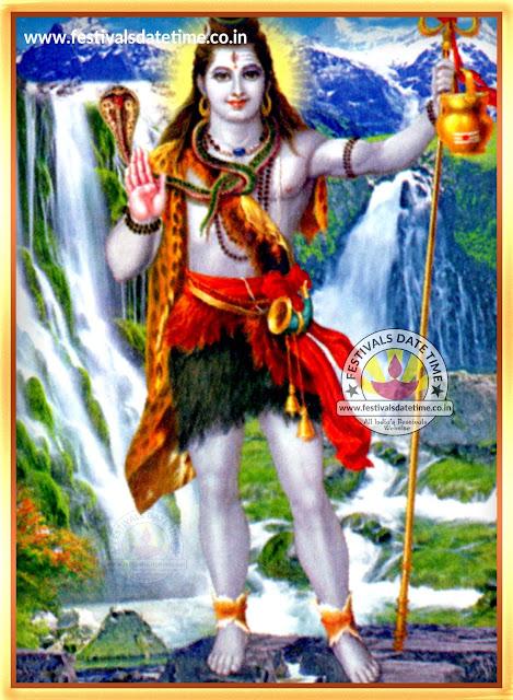 Devo Ke Dev Mahadev Wallpaper Hd Lord Shiva Wallpaper Free Download भगवान शिव के फोटो