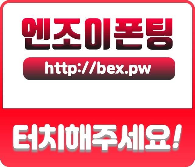 인천터미널빵포장
